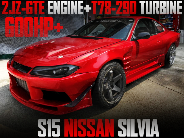 2JZ-GTE AND T78-29D TURBO WITH S15 SILVIA DRIFT CAR