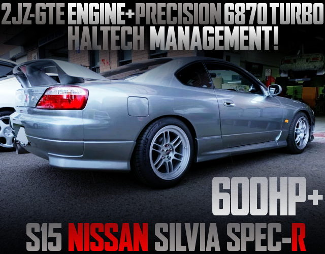 2JZ-GTE SINGLE TURBO ENGINE SWAPPED S15 SILVIA