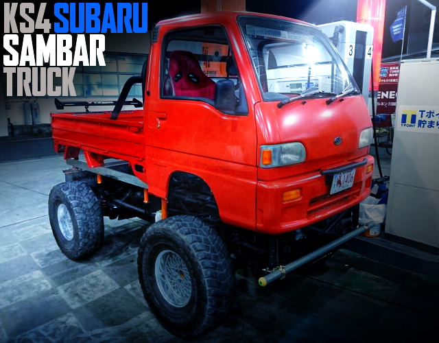 MONSTER TRUCK STYLE FOR KS3 SUBARU SAMBAR