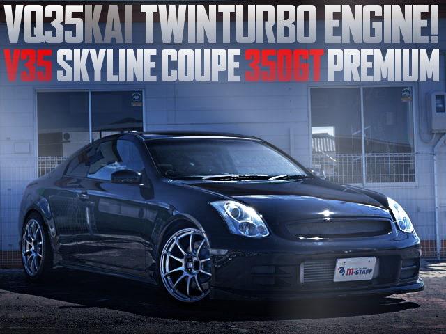 VQ35 TWINTURBO CPV35 SKYLINE COUPE 350GT PREMIUM