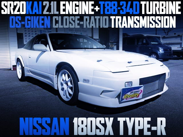 T88-34D TURBOCHARGED NISSAN 180SX TYPE-R