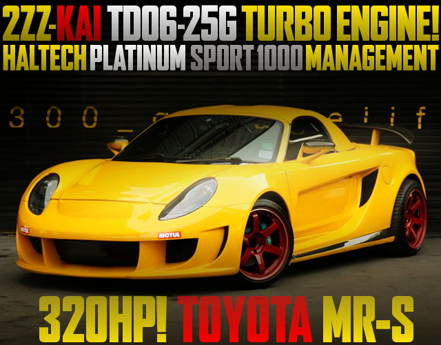 2ZZ ENGINE WITH TD06-25G TURBO FOR TOYOTA MRS YELLOW WIDEBODY
