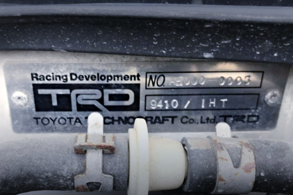 TRD 2000 FOR SERIAL NUMBER PLATE