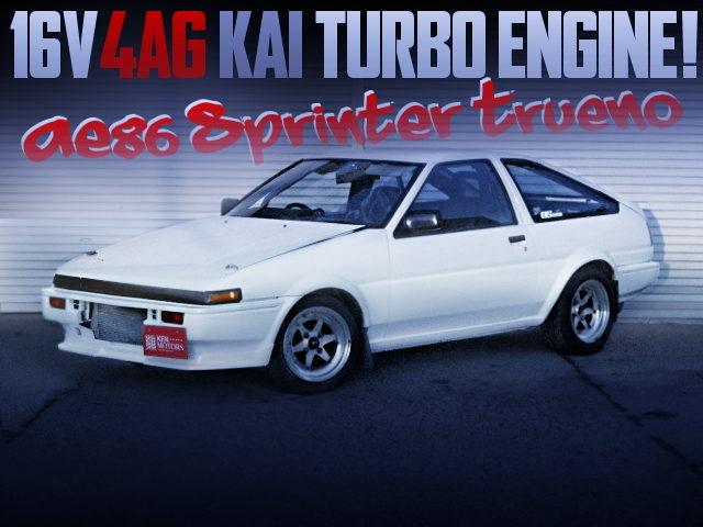 16V 4AG TURBO ENGINE INTO AE86 TRUENO
