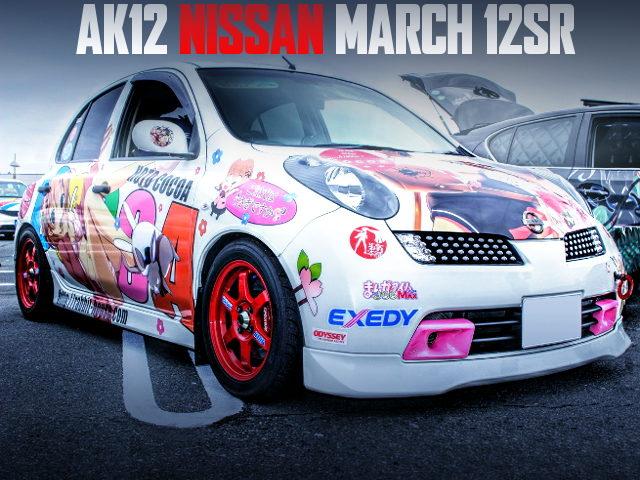 ITASHA USAGI DESUKA AK12 MARCH 12SR