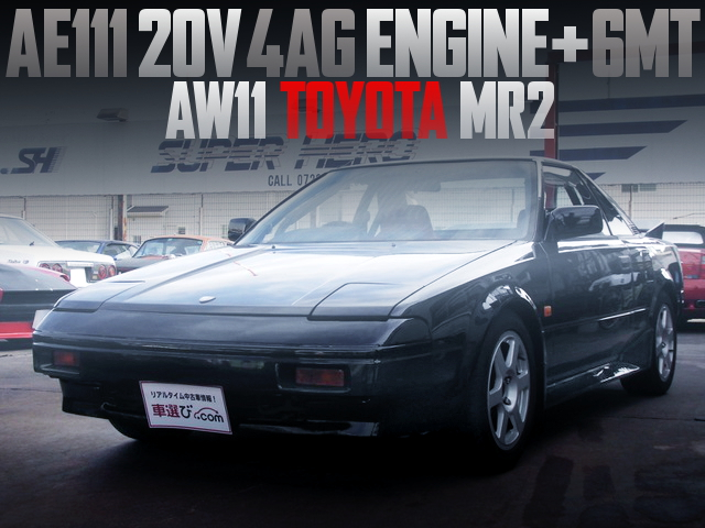 20V 4AG SWAPPED 1st Gen AW11 MR2