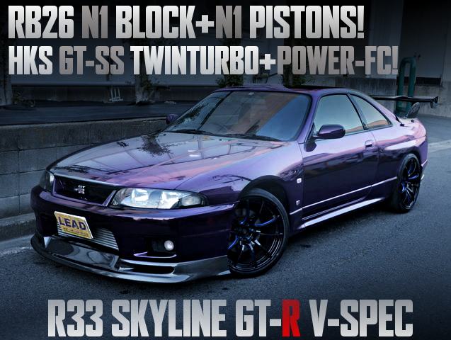 RB26 N1 BLOCK WITH GT-SS TWINTURBO FOR R33 GT-R V-SPEC