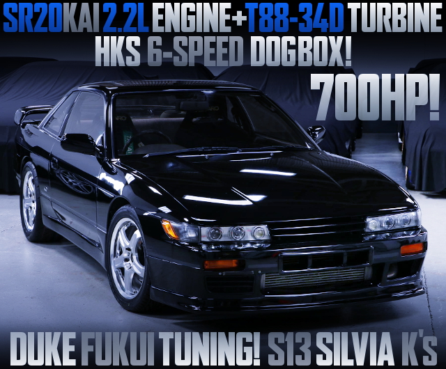 SR20 2200cc T88-34D TURBO WITH S13 SILVIA FOR DUKE TUNING