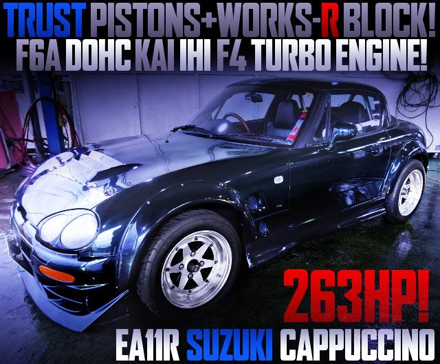 263HP IHI F4 TURBO WITH EA11R SUZUKI CAPPUCCINO