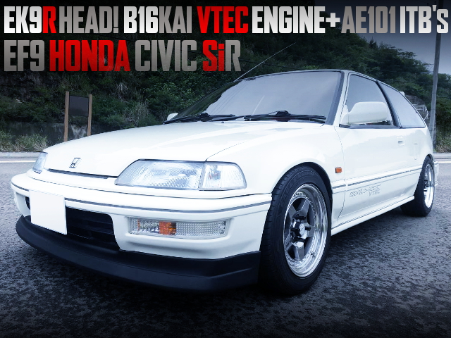 AE101 ITB on B16 VTEC ENGINE WITH EF9 CIVIC SiR WHITE