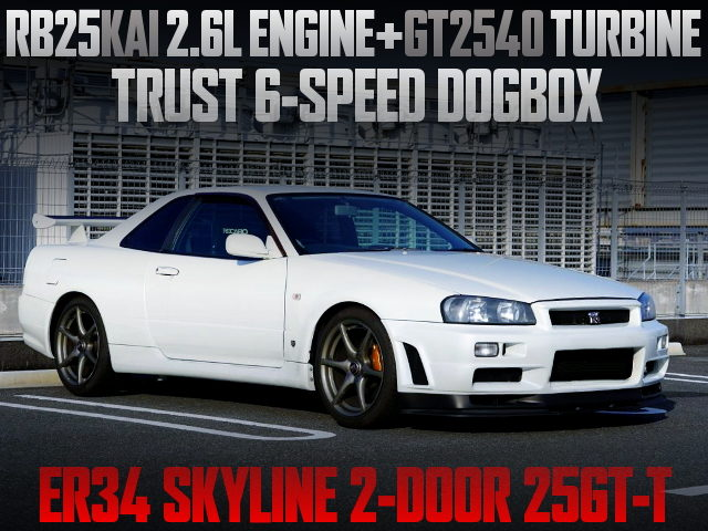 RB25 2600cc and GT2540 with TRUST 6-SPEED DOGBOX FOR ER34 SKYLINE 25GT-T
