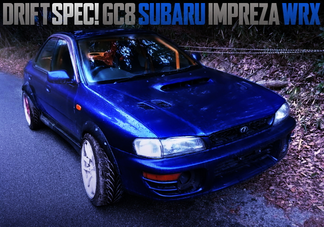 FR DRIFT BUILD FOR GC8 IMPREZA WRX