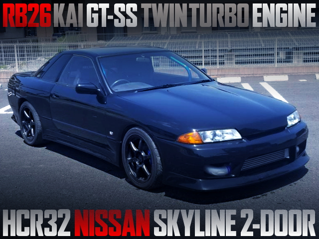 RB26 ENGINE AND GT-SS TWINTURBO WITH HCR32 SKYLINE 2-DOOR