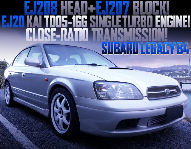 EJ208 HEAD AND EJ207 BLOCK AND TD05 TURBO WITH LEGACY B4