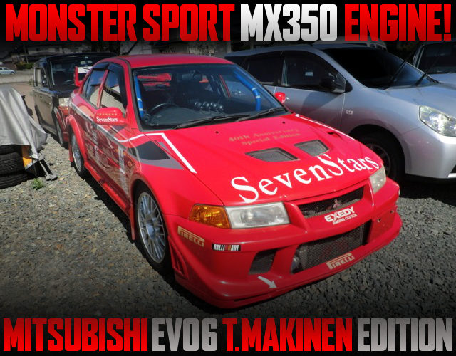 MONSTER SPORT MX350 ENGINE WITH EVO6 TOMMI MAKINEN ED