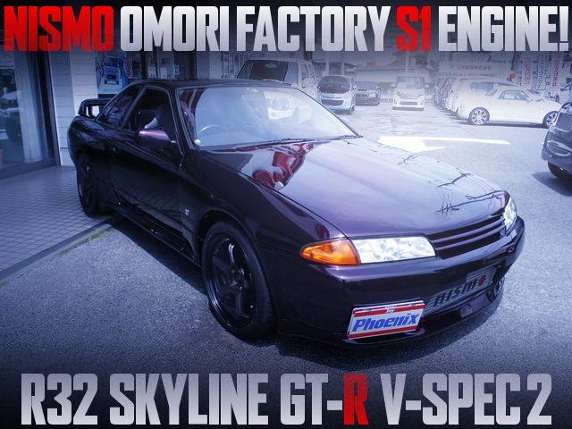 NISMO OMORI FACTORY S1 ENGINE INSTALLED R32GTR VSPEC2