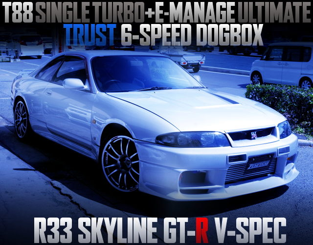 GREDDY T88 TURBO AND 6-SPEED DOGBOX WITH R33 GT-R VSPEC