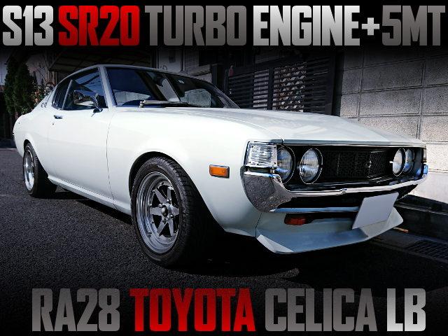 S13 SR20 TURBO ENGINE SWAPPED RA28 CELICA LB