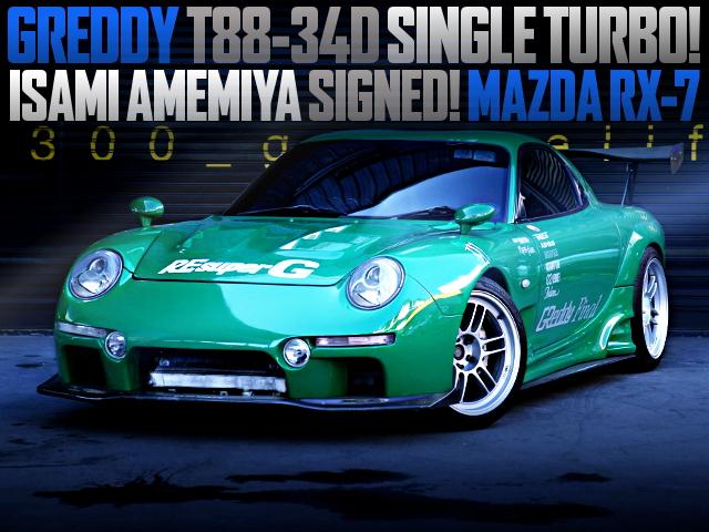 AE-AMEMIYA FOUNDED BY ISAMI AMEMIYA SIGNED FD3S RX7