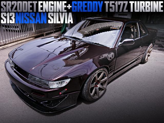 GREDDY T517Z TURBOCHARGED S13 SILVIA