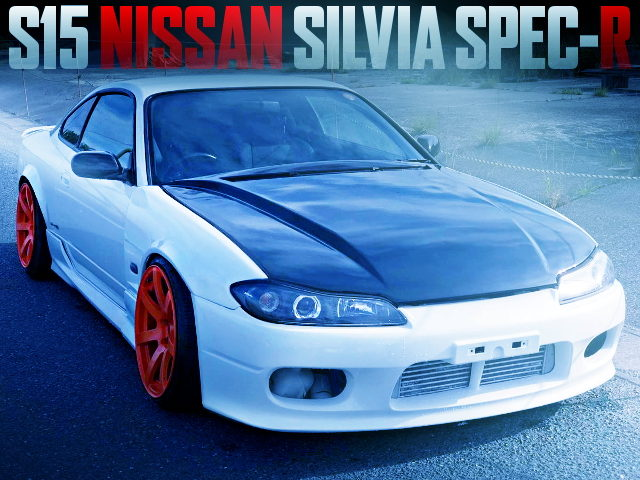 ENGINE ROOM ARCHES CUSTOM S15 SILVIA SPEC R