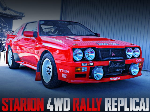STARION 4WD RALLY REPLICA