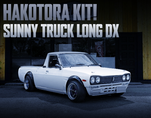 HAKOSUKA FRONT END TO SUNNY TRUCK LONG DX