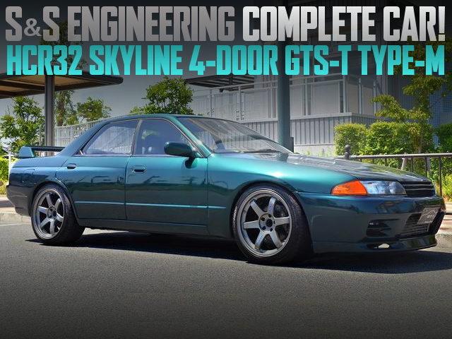 S and S ENGINEERING TUNE R32 SKYLINE 4-DOOR GTS-T TYPE-M