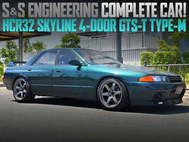 S and S ENGINEERING TUNE R32 SKYLINE 4-DOOR GTS-T TYPE-M