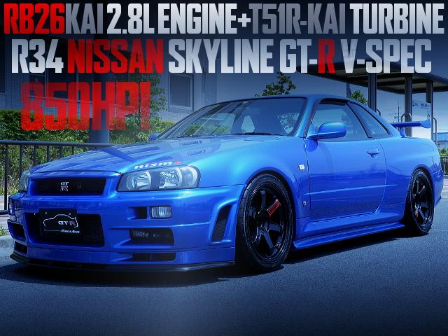 RB26KAI 2800cc AND T51Rkai TURBO WITH R34 GTR VSPEC BLUE