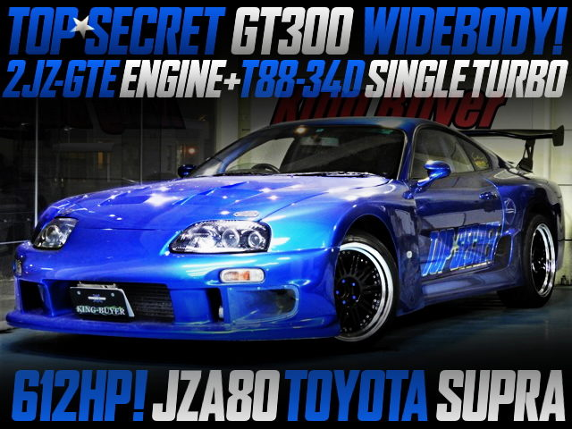 TOPSECRET GT300 WIDEBODY OF JZA80 SUPRA RZ