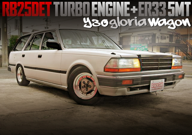 RB25DET TURBO ENGINE SWAPPED Y30 GLORIA WAGON