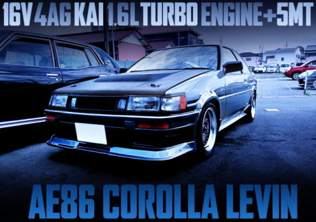 4AG KAI TURBO ENGINE INTO AE86 COROLLA LEVIN