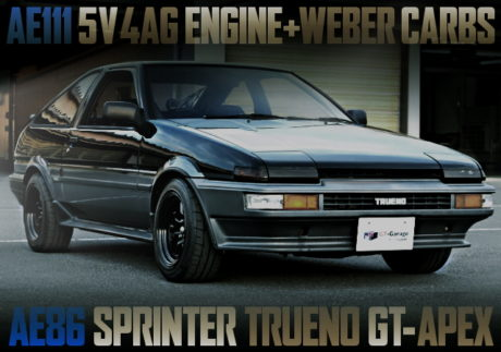 5V 4AGE with WEBER CARBs INTO AE86 TRUENO GT APEX