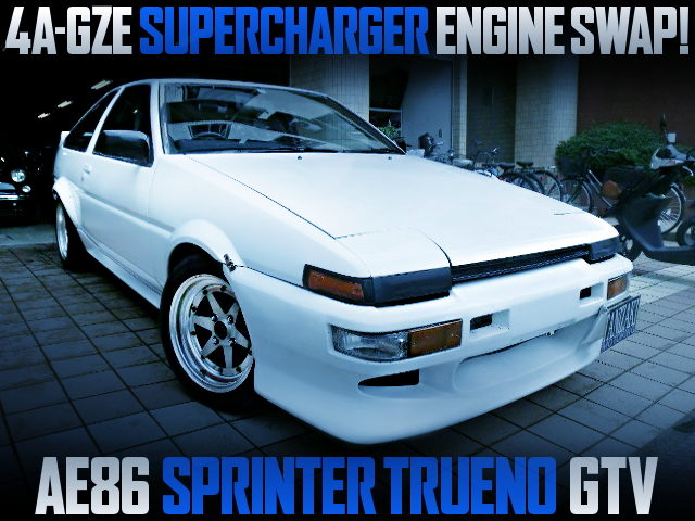 4AGZE SUPERCHARGER ENGINE SWAPPED AE86 TRUENO GTV