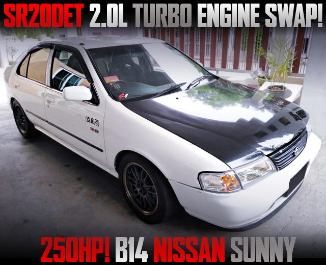 SR20DET TURBO ENGINE SWAPPED B14 SUNNY 4-DOOR