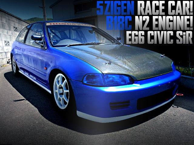 5ZIGEN RACE CAR OF A EG6 CIVIC