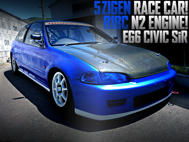 5ZIGEN RACE CAR OF A EG6 CIVIC