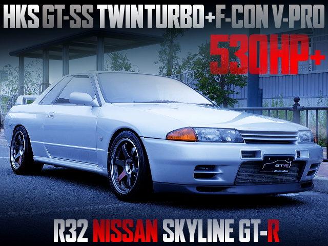 HKS GT-SS TWINTURBO R32 SKYLINE GT-R SILVER COLOR
