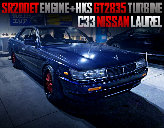 SR20DET TURBO ENGINE SWAPPED C33 LAUREL