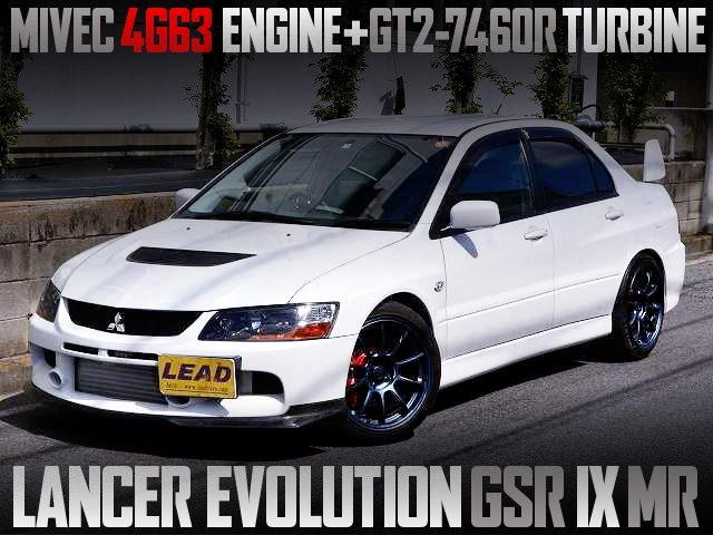 HKS GT2-7460R TURBOCHARGED LANCER EVOLUTION 9 GSR MR