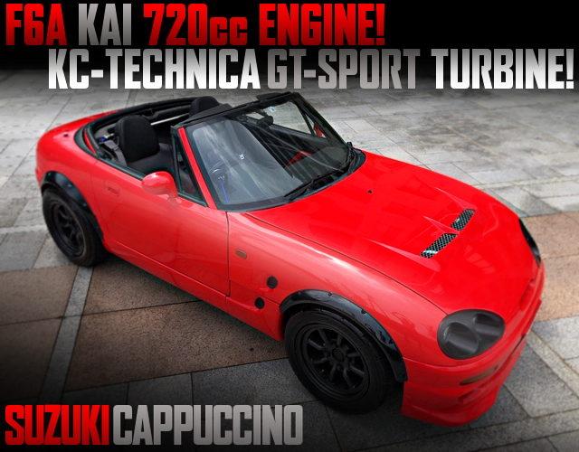 F6A 720cc AND KC-TECHNICA TURBINE WITH EA11R CAPPUCCINO