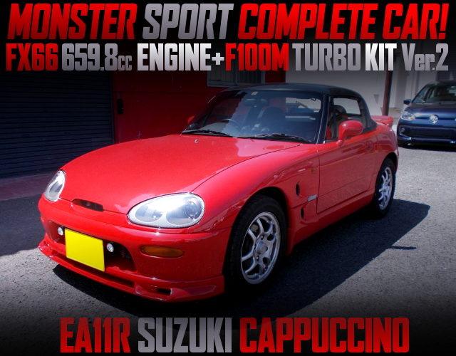 MONSTER SPORT COMPLETE CAR OF EA11R SUZUKI CAPPUCCINO