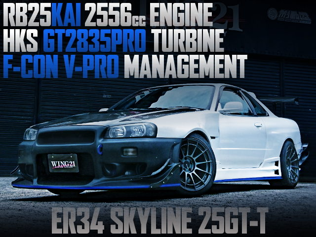 RB25 2556cc And GT2835PRO TURBO With ER34 Skyline 25GTT