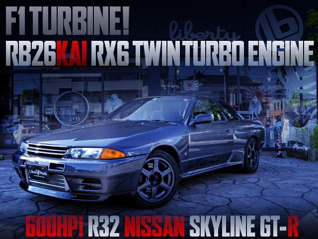 IHI RX6 TWINTURBO R32 GT-R GUN METALLIC