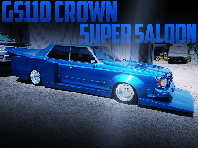 KAIDO RACER GS110 CROWN BLUE