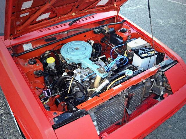 E15 1500cc ENGINE