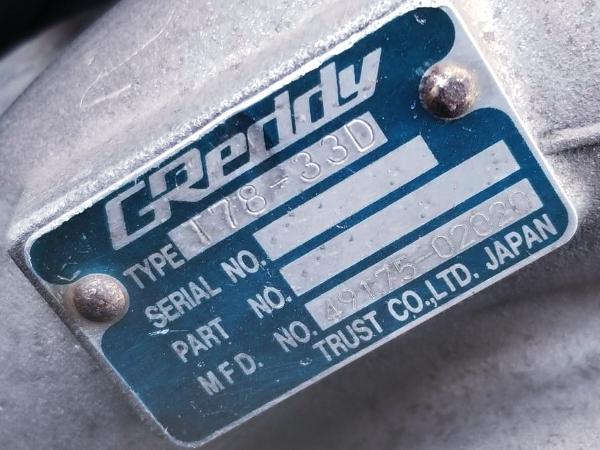 GREDDY T78-33D TURBO PLATE