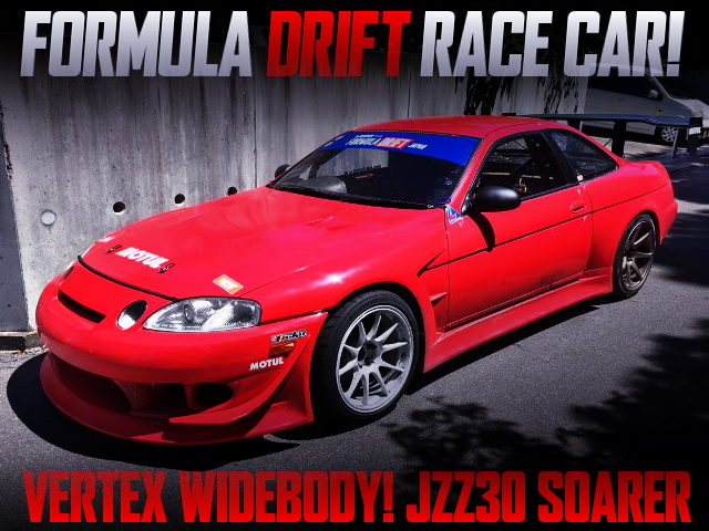 FORMULA DRIFT RACE CAR OF JZZ30 SOARER