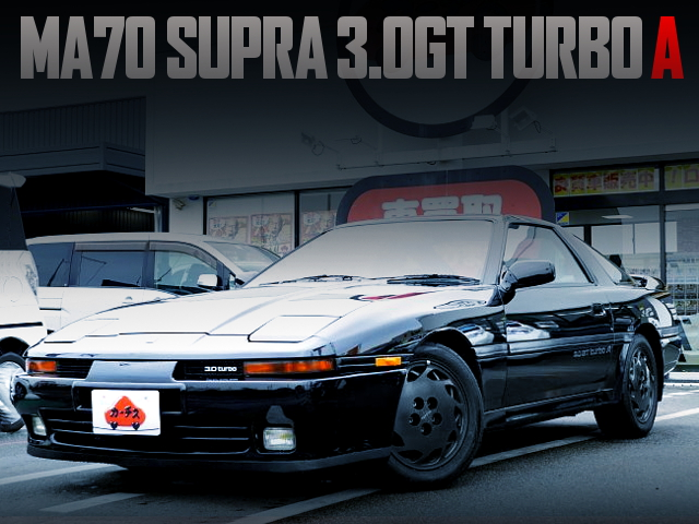 LIMITED RUN OF 500 CARS FOR MA70 SUPRA TURBO A